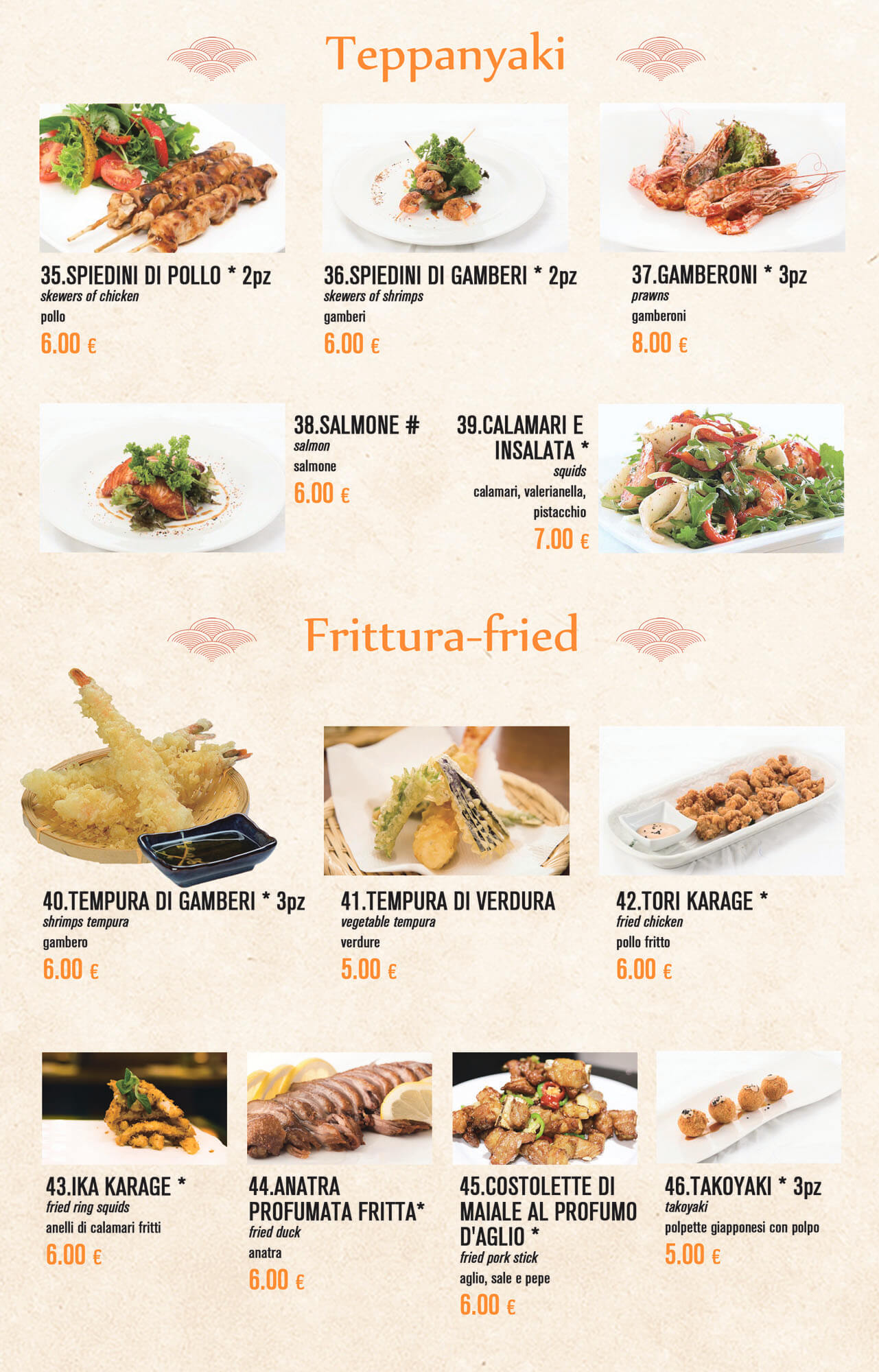 menu-pagina-5