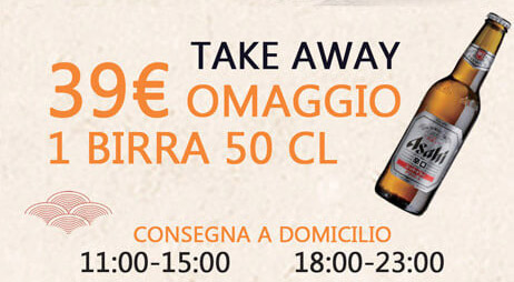 Offerta Birra Take Away