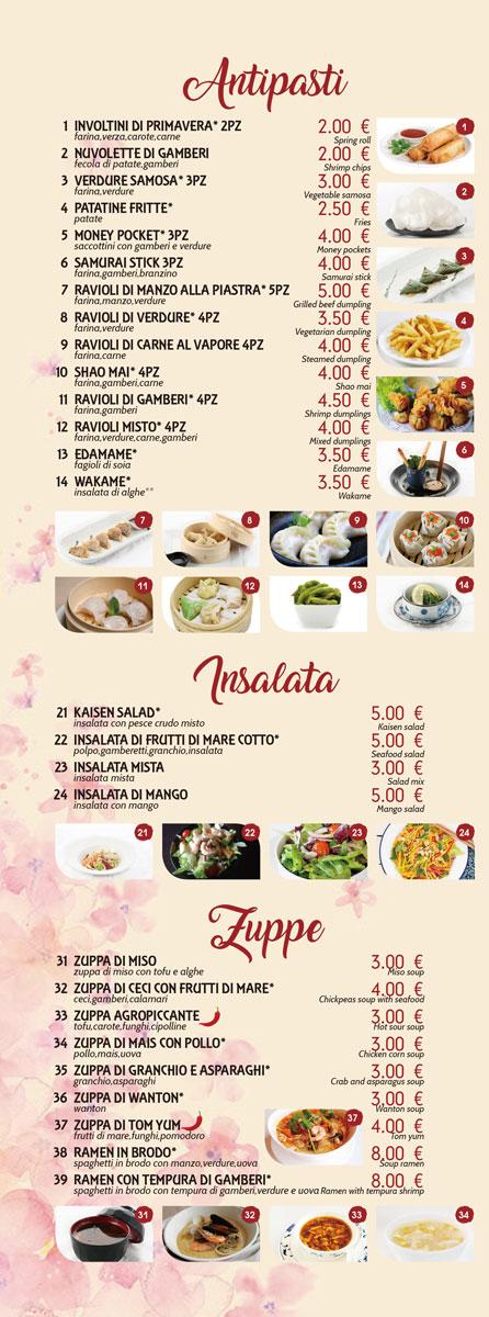 chiana-menu-takeaway (1)
