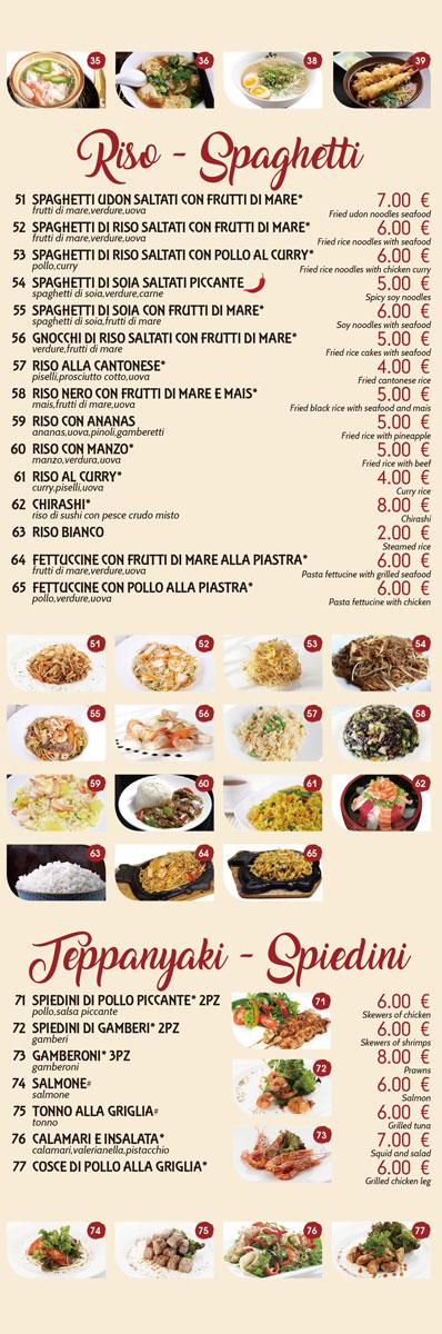 chiana-menu-takeaway (2)
