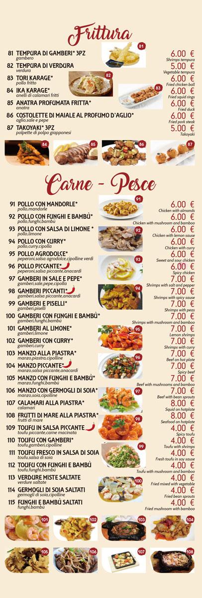 chiana-menu-takeaway (3)