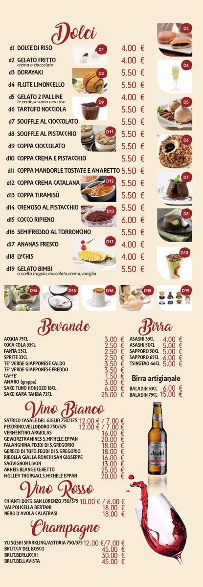 chiana-menu-takeaway (7)