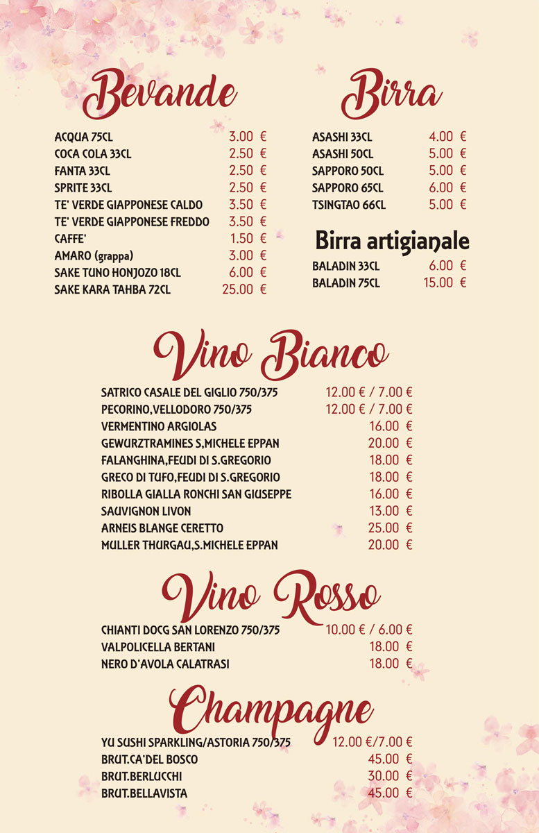 chihana-ristoante-menu (20)