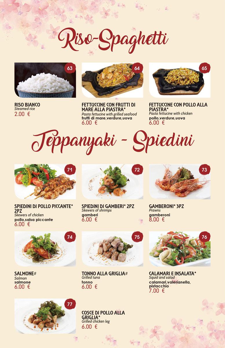 chihana-ristoante-menu (6)