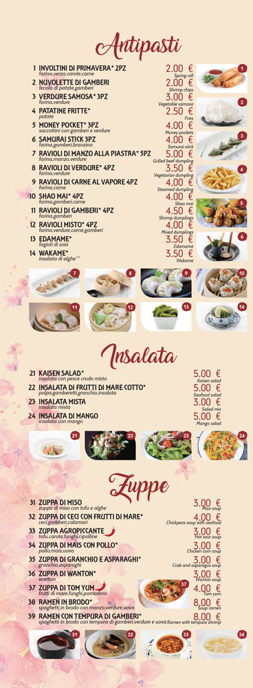 chihana-roma-take-away-menu-2