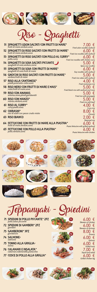 chihana-roma-take-away-menu-3
