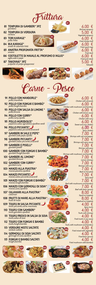 chihana-roma-take-away-menu-4