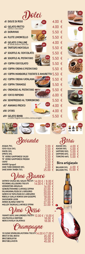 chihana-roma-take-away-menu-8